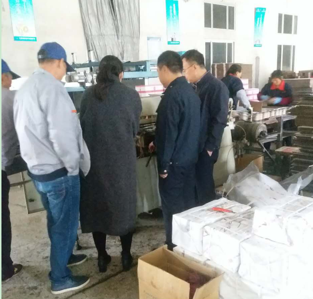 Nantong City Entry-Exit Inspection and Quarantine Bureau came to our company for supervision and inspection